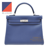 Hermes Kelly Verso bag 32 Retourne Blue brighton/ Capucine Evercolor leather Silver hardware