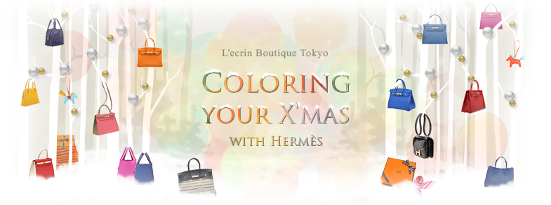 Coloring your X'mas with Hermes 2018