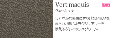 ヴェールマキ Vert maquis