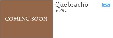 ケブラーチョ Quebracho